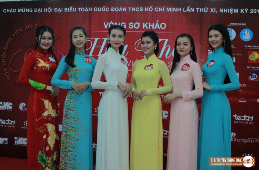 """18 nữ sinh của Đại học Công nghiệp tham gia Vòng sơ loại """"Hoa khôi Sinh viên Việt Nam"""" năm 2017"""