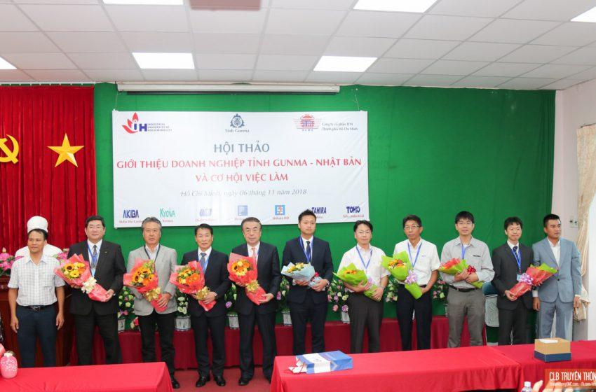 """Thêm những cơ hội mới cho sinh viên trong """"Hội thảo giới thiệu doanh nghiệp tỉnh Gunma – Nhật Bản và cơ hội việc làm"""""""